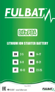 1-notice-fulbat-battery-lifepo-4