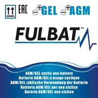 notice_gel_agm_industrial_battery_Fulbat-Instruction-2